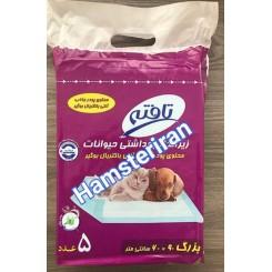 پد و زیر انداز بهداشتی حیوانات خانگی 60*90 سانت