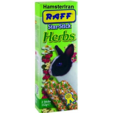 ااستیک گیاهی خرگوش شکلان دو عددی 112 گرمی