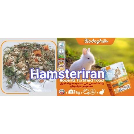 غذای مخلوط و ویتامینه خرگوش