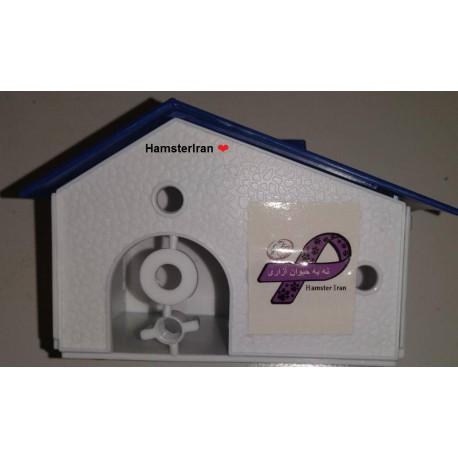 خانه پلاستیکی مخصوص همستر