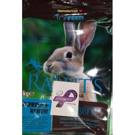 غذای کامل و پلت مخصوص خرگوش شکلان
