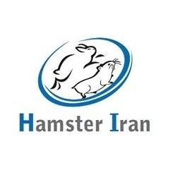 تخصص مرکز همستر ایران ؟