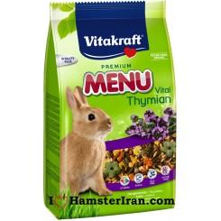 غذا مکمل خرگوش همیشه پر توان