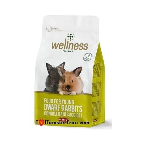 غذا مکمل خرگوش نابالغ تقویت همه جانبه